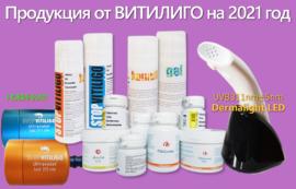 video catalog 2021 rus общая